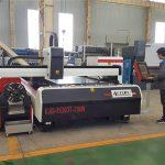 tagliatrice laser in lamiera di alluminio per conversione fotoelettrica