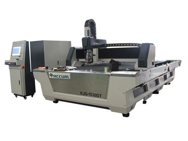 macchina da taglio laser a fibra con coperchio protettivo e tavola di scambio
