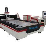 macchina da taglio laser industriale a percorso ottico in fibra compatta con sistema di annidamento automatico